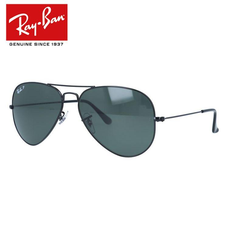 国内正規品 レイバン Ray-Ban サングラス RB3025 002/58 58サイズ ブラック/グリーン ICONS アイコン AVIATOR LARGE METAL アビエーター ラージメタル Polarized 偏光レンズ RayBan UVカット