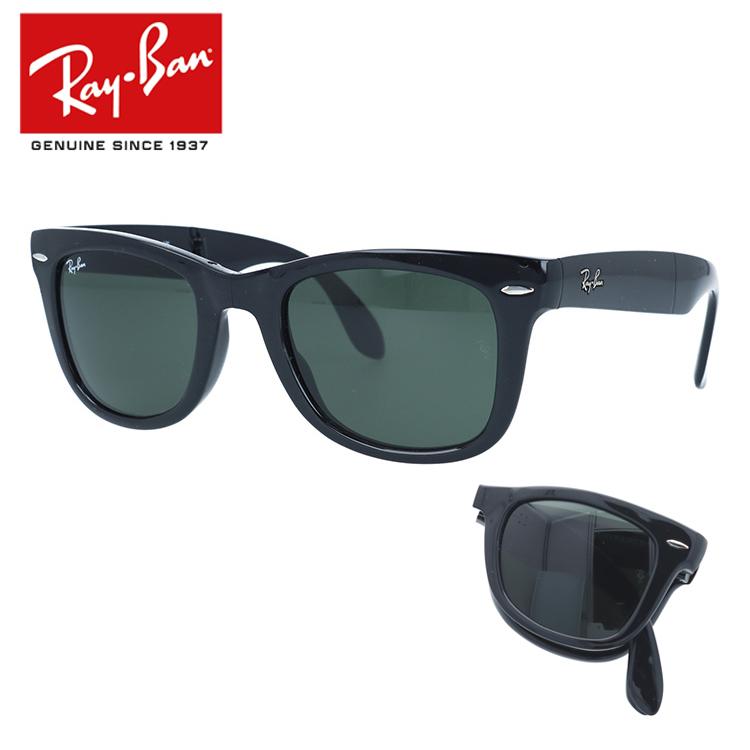 3b01fa208 Domestic regular article Ray-Ban Ray-Ban way Farrar sunglasses RB4105 601  50 size ...