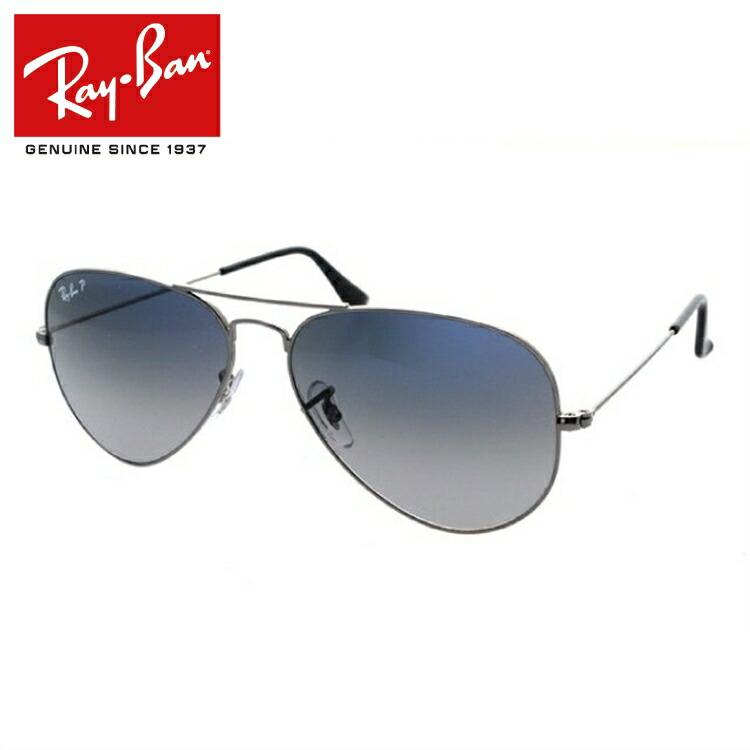 国内正規品 レイバン Ray-Ban サングラス RB3025 004/78 58サイズ シルバー/グレー ICONS アイコン AVIATOR LARGE METAL アビエーター ラージメタル Polarized 偏光レンズ RayBan UVカット