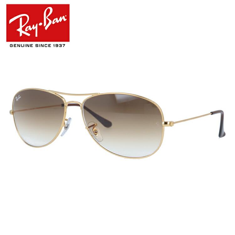 国内正規品 レイバン Ray-Ban サングラス RB3362 001/51 59サイズ ゴールド/ブラウン HIGH STREET ハイストリート COCKPIT コックピット メンズ レディース RayBan UVカット