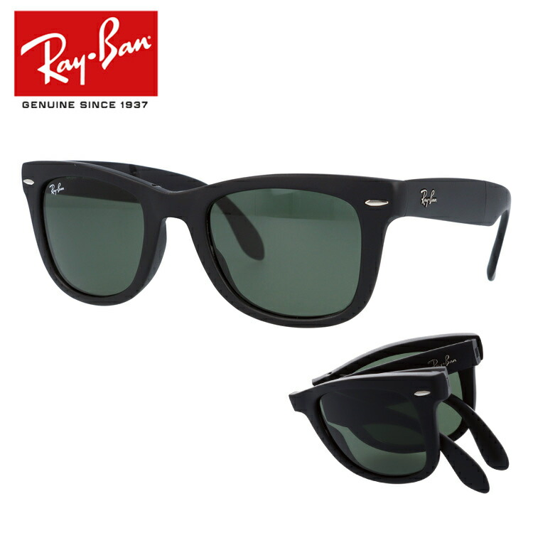984e2df3c1 Ray Ban ) RayBan Wayfarer sunglasses RB4105 601S 50 size black   green  ICONS icon WAYFARER FOLDING Wayfarer folding folding RAYBAN