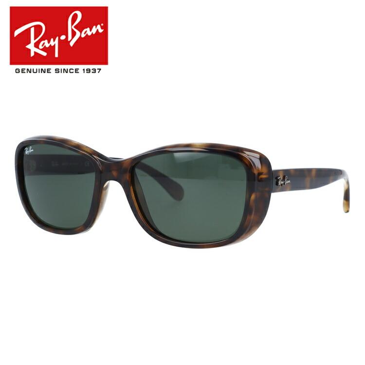 国内正規品 レイバン Ray-Ban サングラス RB4174 710 56サイズ ハバナ/G-15 ダークグリーン メンズ レディース RayBan UVカット