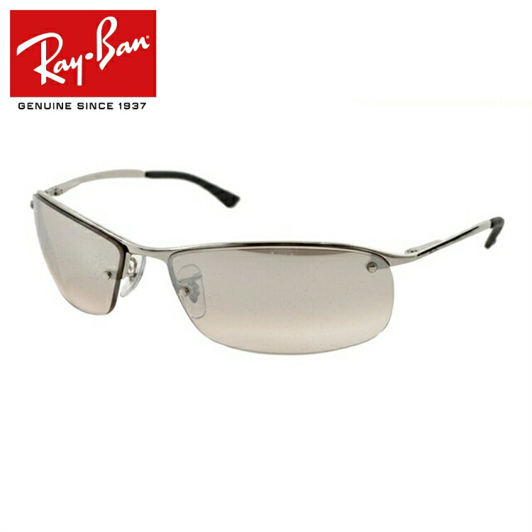 d877a03beda ... real 63 rayban rayban sunglasses rb3183 003 8z silver light brown  gradation mirror men gap dis