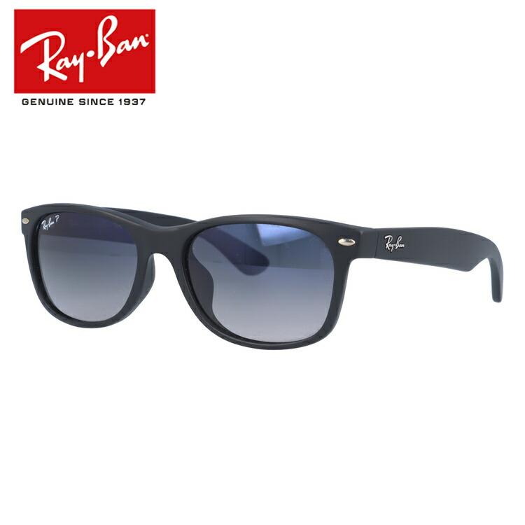 国内正規品 レイバン Ray-Ban ウェイファーラー サングラス RB2132F 601S78 55サイズ ブラック/ブルー ICONS アイコン NEW WAYFARER ニューウェイファーラー Polarized 偏光レンズ フルフィット RayBan UVカット