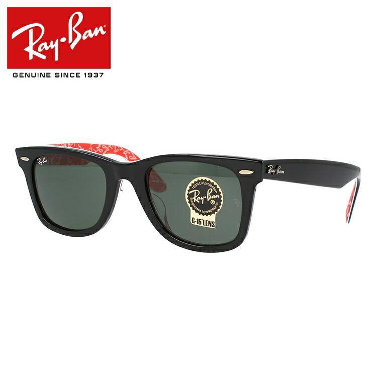 国内正規品 レイバン Ray-Ban ウェイファーラー サングラス RB2140F 1016 52サイズ ブラック/グリーン ICONS アイコン ORIGINAL WAYFARER ウェイファーラー フルフィット RayBan UVカット