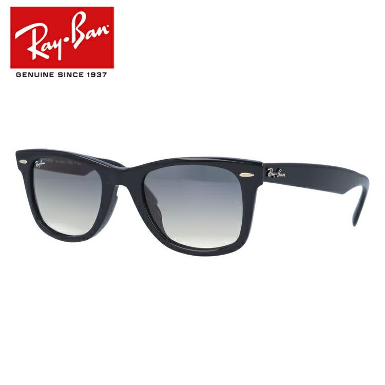 国内正規品 レイバン Ray-Ban ウェイファーラー サングラス RB2140F 901/32 52サイズ ブラック/グレー ICONS アイコン ORIGINAL WAYFARER ウェイファーラー フルフィット RayBan UVカット 新品
