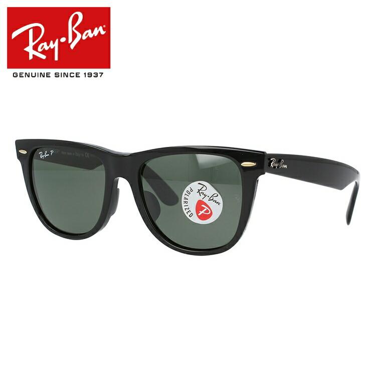 国内正規品 レイバン Ray-Ban ウェイファーラー サングラス RB2140F 901/58 54サイズ ブラック/グリーン ICONS アイコン ORIGINAL WAYFARER ウェイファーラー Polarized 偏光レンズ フルフィット RayBan UVカット