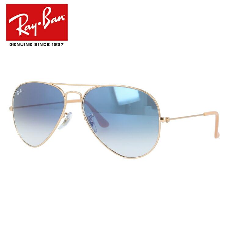 国内正規品 レイバン Ray-Ban サングラス RB3025 001/3F 58サイズ ゴールド/ブルー ICONS アイコン AVIATOR LARGE METAL アビエーター ラージメタル RayBan UVカット