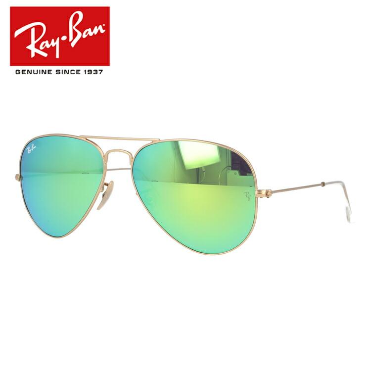 国内正規品 レイバン Ray-Ban サングラス RB3025 112/19 58サイズ ゴールド/グリーン ミラー ICONS アイコン AVIATOR LARGE METAL アビエーター ラージメタル RayBan UVカット