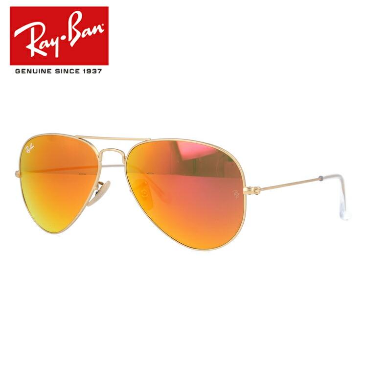 レイバン Ray-Ban サングラス RB3025 112/69 58サイズ ゴールド/オレンジ ミラー ICONS アイコン AVIATOR LARGE METAL アビエーター ラージメタル RayBan UVカット【海外正規品】