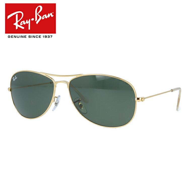 国内正規品 レイバン Ray-Ban サングラス RB3362 001 59サイズ ゴールド/グリーン HIGH STREET ハイストリート COCKPIT コックピット メンズ レディース RayBan UVカット
