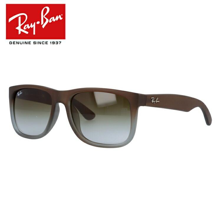国内正規品 レイバン Ray-Ban サングラス RB4165F 854/7Z 54サイズ ブラウングレーグラディエントラバー/グリーン HIGH STREET ハイストリート JUSTIN ジャスティン フルフィット メンズ レディース RayBan UVカット