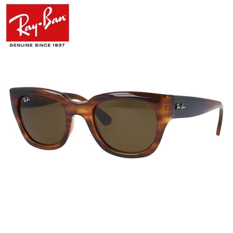 国内正規品 レイバン Ray-Ban サングラス RB4178 820/73 52サイズ ハバナ/ブラウン HIGH STREET ハイストリート メンズ レディース RayBan UVカット