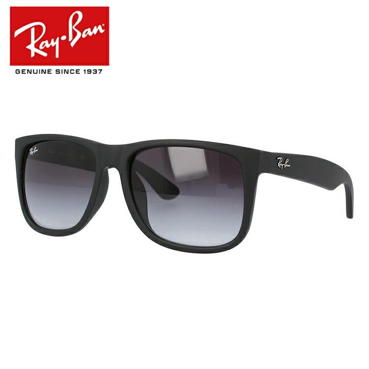 国内正規品 レイバン Ray-Ban サングラス RB4165F 622/8G 54サイズ ブラック/グレー HIGH STREET ハイストリート JUSTIN ジャスティン フルフィット メンズ レディース ラバー RAYBAN UVカット