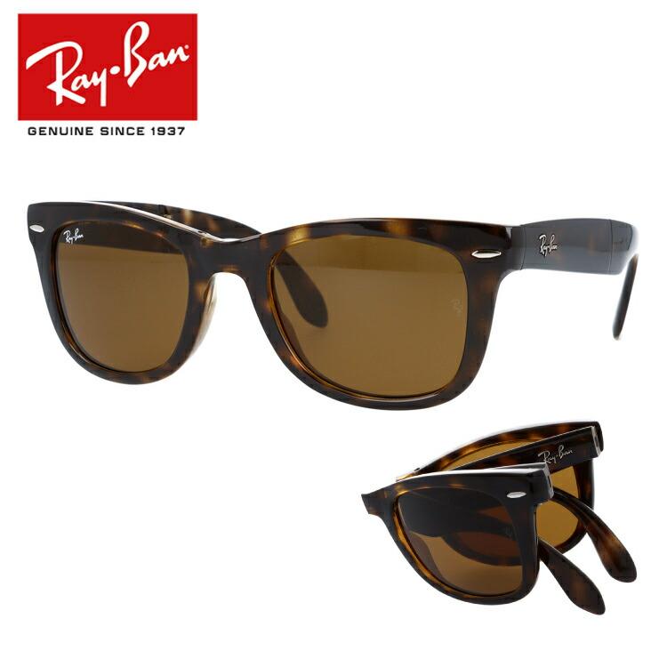 410c13bee Domestic regular article Ray-Ban Ray-Ban way Farrar sunglasses RB4105 710  50 size ...