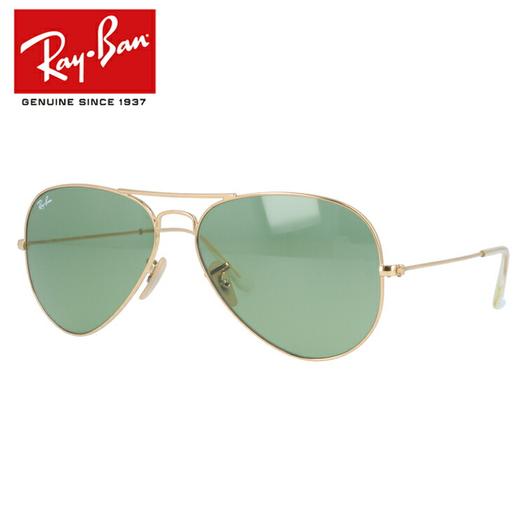 国内正規品 レイバン Ray-Ban サングラス RB3025 001/14 58サイズ ゴールド (arista)/グリーン ICONS アイコン AVIATOR LARGE METAL アビエーター ラージメタル メンズ レディース RayBan UVカット