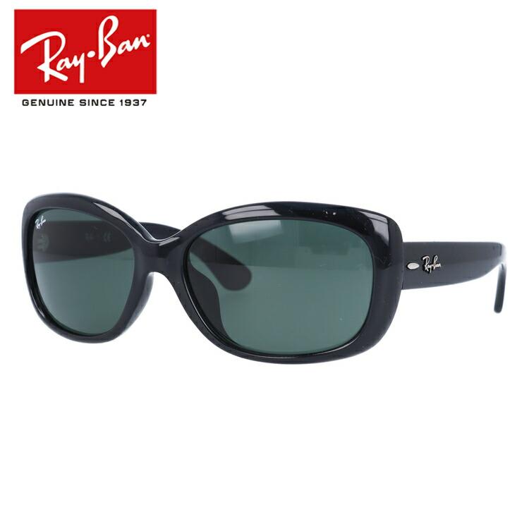 レイバン Ray-Ban サングラス JACKIE OHH ジャッキー・オー RB4101F 601/71 58サイズ ブラックグレーグリーン フルフィットモデル メンズ レディース RayBan UVカット 【海外正規品】