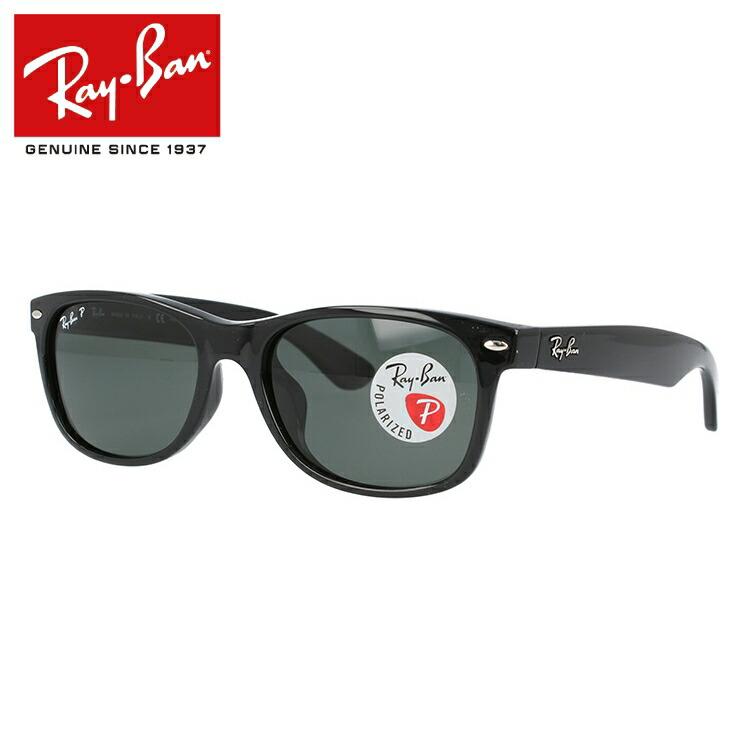 国内正規品 レイバン Ray-Ban ウェイファーラー サングラス RB2132F 901/58 55サイズ ブラック/グリーンポラライズド(偏光レンズ) フルフィットモデル NEW WAYFARER ニューウェイファーラー RayBan UVカット