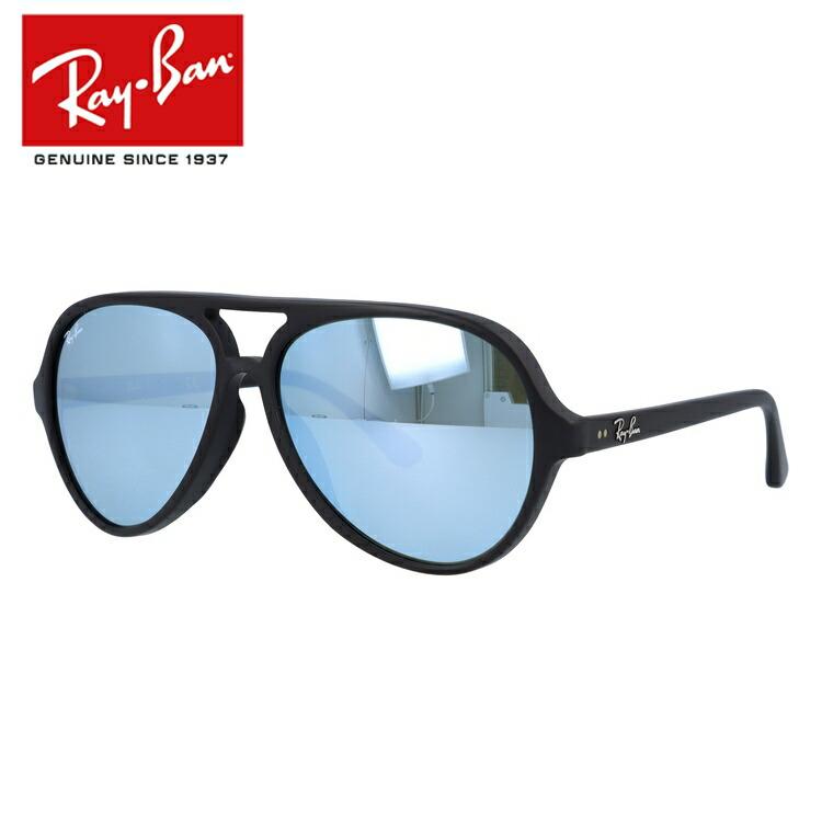 【海外正規品】レイバン Ray-Ban サングラス RB4125F 901S30 59サイズ マットブラック/シルバーミラー フルフィットモデル メンズ レディース RayBan UVカット 新品