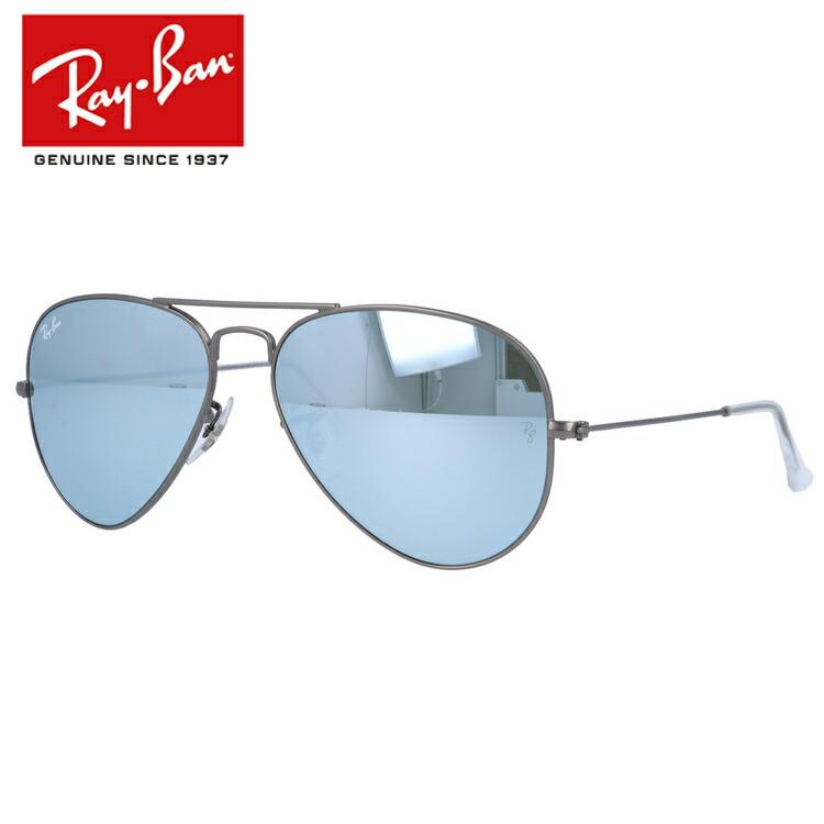 国内正規品 レイバン Ray-Ban アビエーター サングラス RB3025 029/30 55サイズ マットガンメタル/ライトグリーン/シルバーミラー メンズ レディース RayBan UVカット