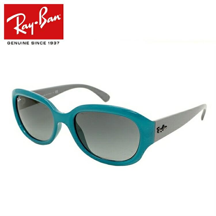 【訳あり】国内正規品 レイバン Ray-Ban サングラス RB4198 604771 55サイズ グリーン/グレーグラディエント メンズ レディース RayBan UVカット