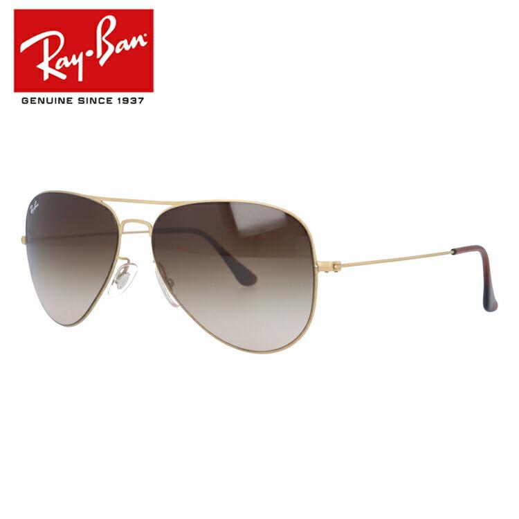 国内正規品 レイバン Ray-Ban サングラス RB3513 149/13 58サイズ デミグロスサンドブラストゴールド/ブラウングラディエント メンズ レディース RayBan UVカット 新品