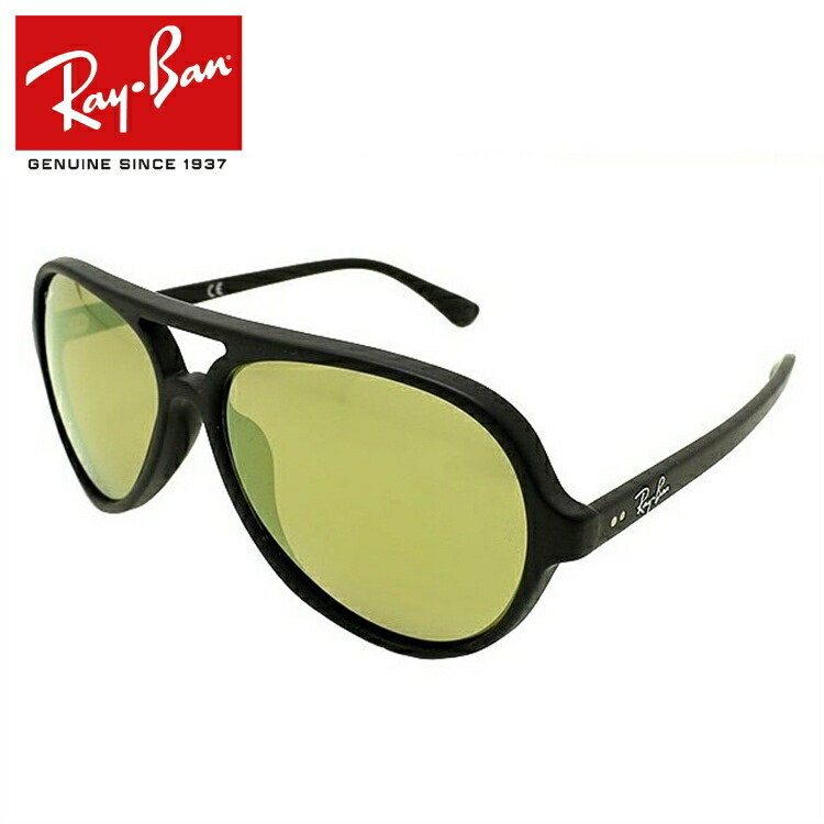 国内正規品 レイバン Ray-Ban サングラス RB4125F 59 901S93 マットブラック/ブラウンゴールドミラー フルフィットモデル メンズ レディース RayBan UVカット 新品