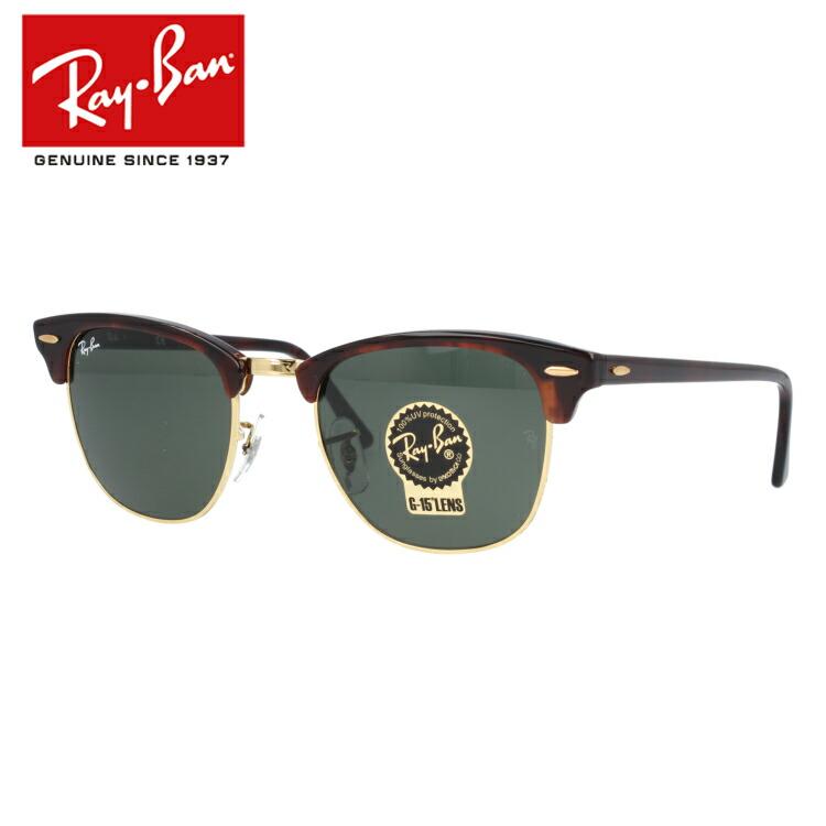 国内正規品 レイバン Ray-Ban サングラス RB3016 51 W0366 モックトータス/G-15(グレーグリーン) メンズ レディース RayBan UVカット