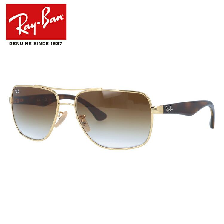 国内正規品 レイバン Ray-Ban サングラス RB3483 001/51 60 ゴールド トータス/クリスタルブラウングラデーション メンズ レディース RayBan UVカット 新品