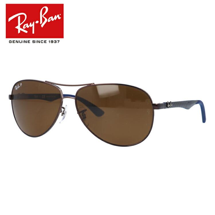 73b9e15d1f Ray-Ban Ray Ban sunglasses tech carbon fiber TECH CARBON FIBRE RB8313 014 /  N6 ...