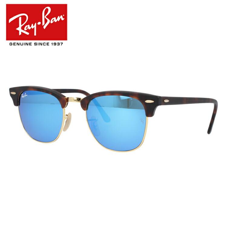 国内正規品 レイバン Ray-Ban サングラス クラブマスター CLUB MASTER RB3016 114517 51 サンドハバナ ゴールド/クリスタルグレーブルーミラー メンズ レディース RayBan UVカット