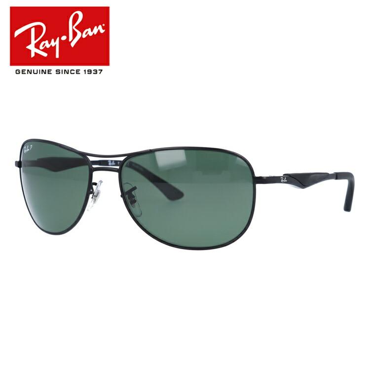 国内正規品 レイバン Ray-Ban サングラス アクティブ ライフスタイル ACTIVE LIFESTYLE RB3519 006/9A 59 マットブラック/ グリーン 偏光レンズ メンズ レディース RayBan UVカット