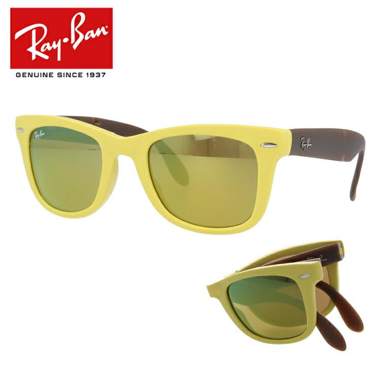 国内正規品 レイバン Ray-Ban サングラス フォールディング ウェイファーラー FOLDING WAYFARER RB4105 605193 50 マットイエローブラウン/ ミラーゴールド 折りたたみ式 メンズ レディース RayBan UVカット 新品