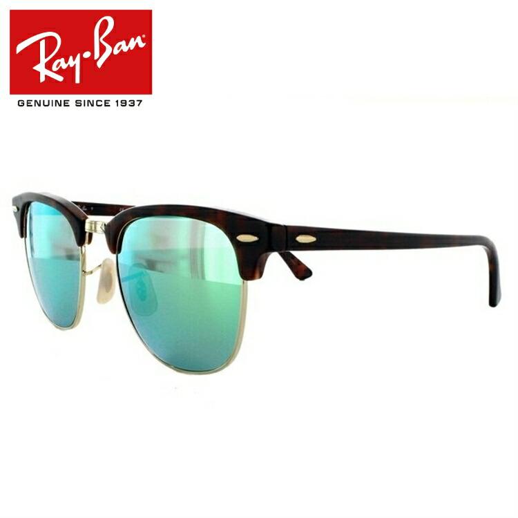 国内正規品 レイバン Ray-Ban サングラス クラブマスター CLUB MASTER RB3016 114519 51 サンドハバナ ゴールド/クリスタルグレー グリーンミラー メンズ レディース RayBan UVカット