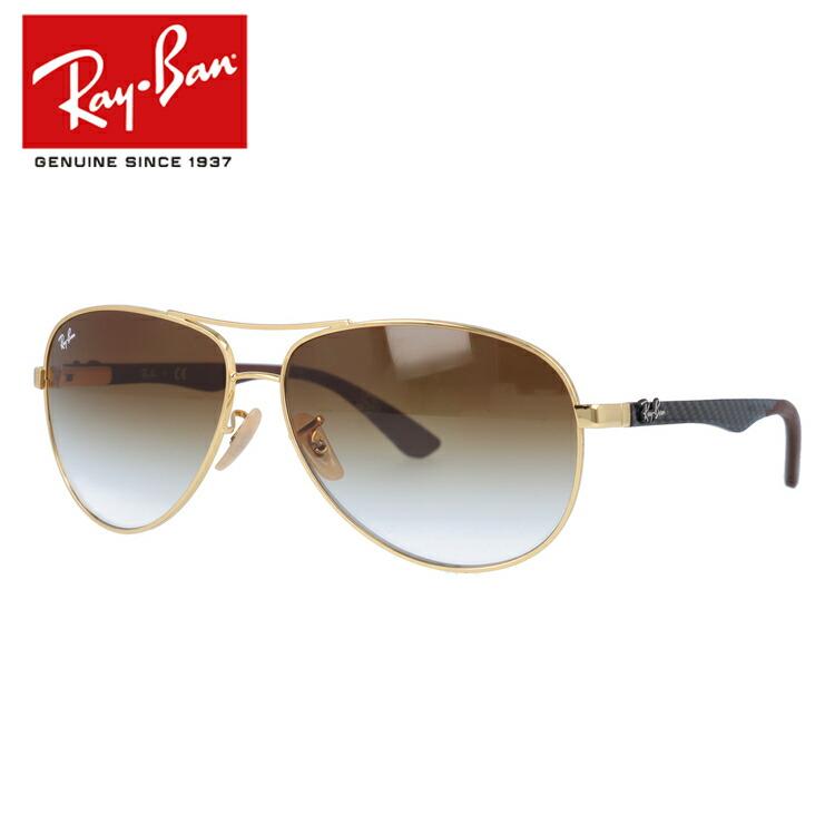 国内正規品 レイバン Ray-Ban サングラス テック カーボンファイバー TECH CARBON FIBRE RB8313 001/51 61 ゴールド/ブラウングラデーション メンズ レディース RayBan UVカット