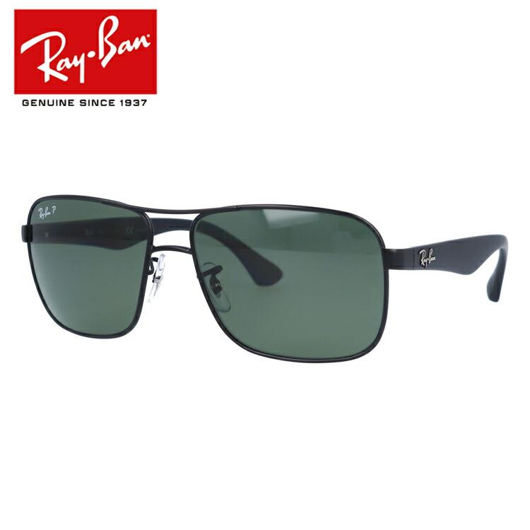 7b5dbc371ca optica  Ray-Ban Ray Ban sunglasses high street High Street RB 3516 006   9  A 59 black   green polarized polarized lens men s ladies eyewear RayBan