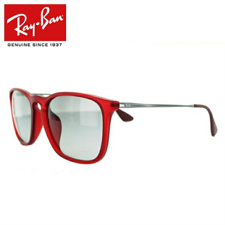国内正規品 レイバン Ray-Ban サングラス クリス CHRIS フルフィット RB4187F 898/11 54 レッド ガンメタル/グレーグラディエント メンズ レディース RayBan UVカット