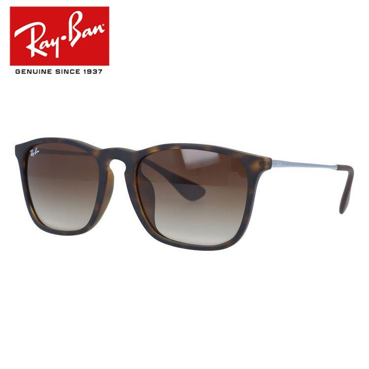 国内正規品 レイバン Ray-Ban サングラス クリス CHRIS フルフィット RB4187F 856/13 54 トータスラバー/ブラウングラデーション メンズ レディース RayBan UVカット