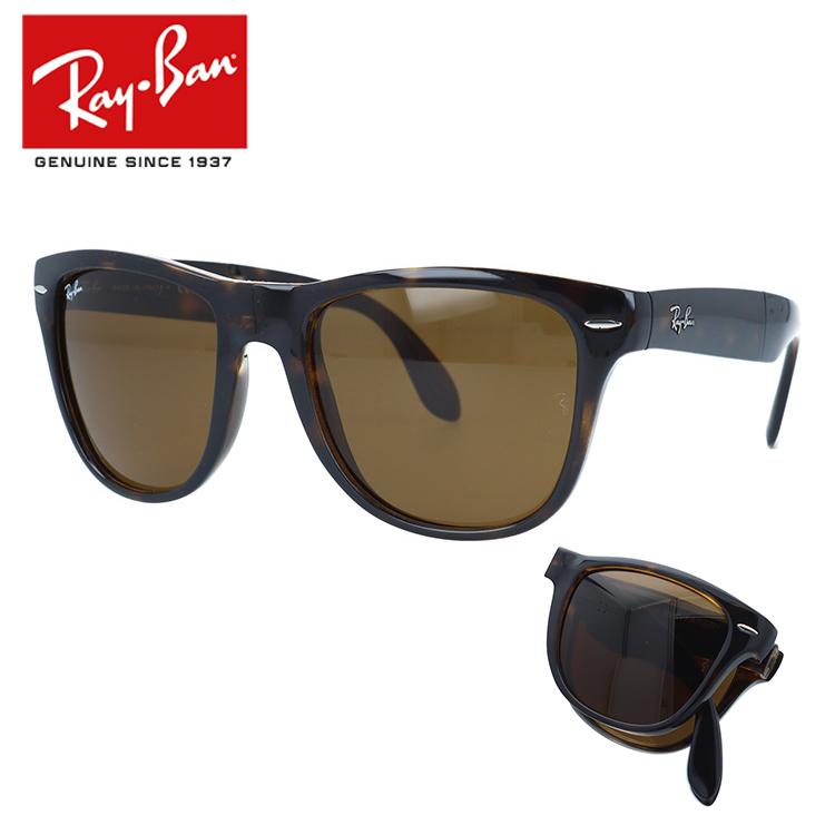 国内正規品 レイバン Ray-Ban サングラス ウェイファーラー フォールディング WAYFARER FOLDING RB4105 710 54 ハバナ/ブラウン 折りたたみ式 メンズ レディース RayBan UVカット