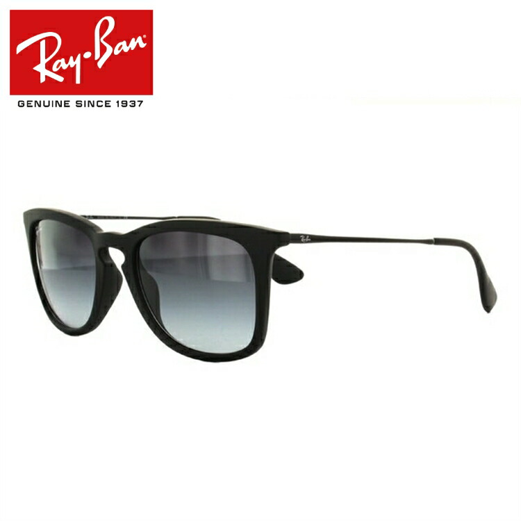 RAYBAN RB4221F 622/8G 52 Ray-Ban メンズ 国内正規品 レディース サングラス UVカット レイバン フルフィット ブラックラバー/ グレーグラデーション