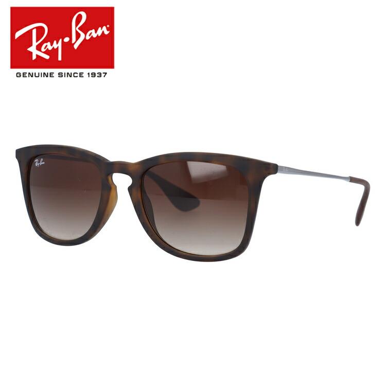 レイバン Ray-Ban サングラス RAYBAN RB4221F 865/13 52 ハバナラバー/ブラウングラデーション フルフィット メンズ レディース UVカット 【国内正規品/保証書付き】