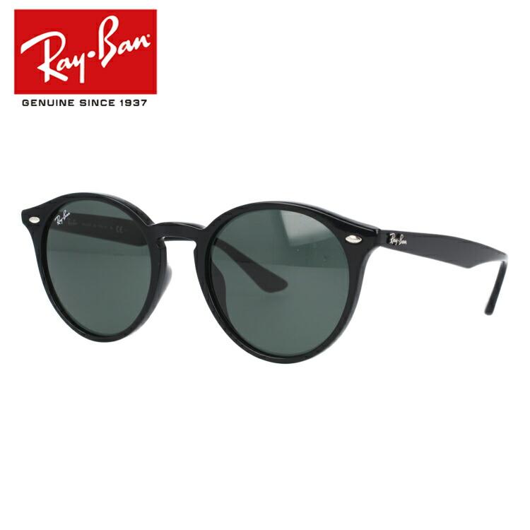 国内正規品 レイバン Ray-Ban サングラス RAYBAN RB2180F 601/71 51 ブラック/グリーンクラシック メンズ レディース UVカット