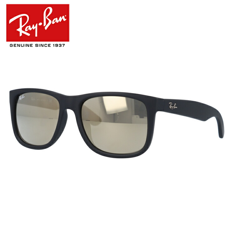 国内正規品 レイバン Ray-Ban サングラス RAYBAN ジャスティン JUSTIN RB4165F 622/5A 54 ブラックラバー/ゴールドミラー メンズ レディース ラバー UVカット
