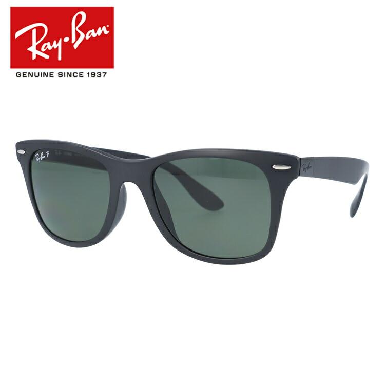 国内正規品 レイバン Ray-Ban サングラス RAYBAN ウェイファーラー ライトフォース WAYFARER LITEFORCE フルフィット RB4195F 601S9A 52 ブラック/グリーン 偏光レンズ メンズ レディース UVカット