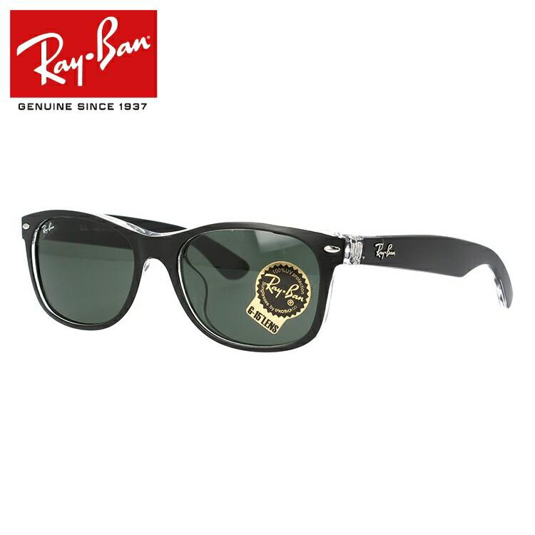 国内正規品 レイバン Ray-Ban サングラス RAYBAN ニューウェイファーラー NEW WAYFARER フルフィット RB2132F 6052 55 ブラックオントランスパレント/G-15 メンズ レディース UVカット