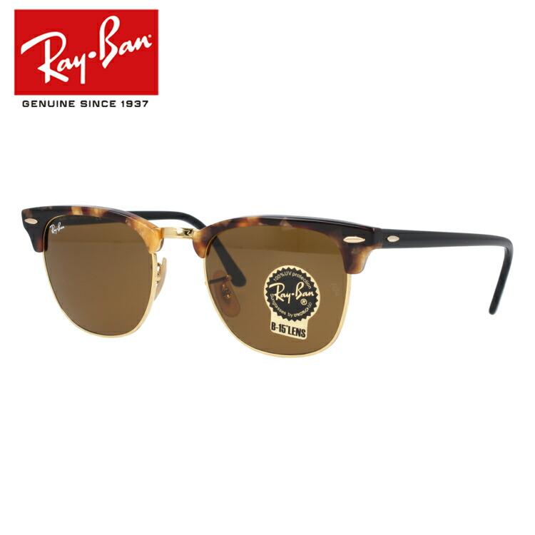 国内正規品 レイバン Ray-Ban サングラス RAYBAN クラブマスター CLUBMASTER RB3016 1160 51 トータス/ブラウンクラシック B-15 メンズ レディース UVカット