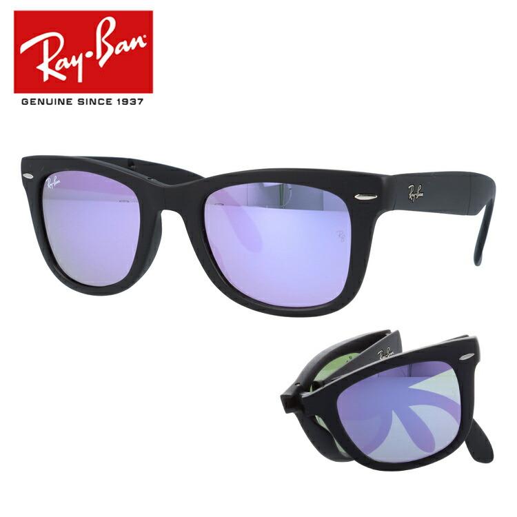 ray ban wayfarer folding price in malaysia