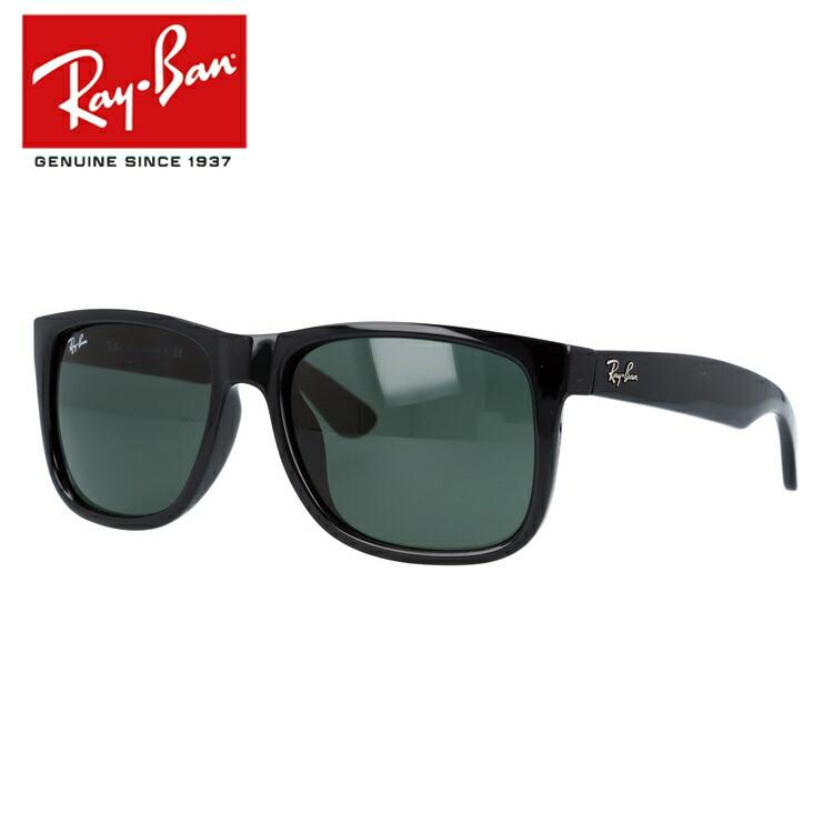 ブラック/ サングラス フルフィット Ray-Ban レディース RB4165F 601/71 54 レイバン JUSTIN メンズ ジャスティン 国内正規品 グリーン RAYBAN UVカット