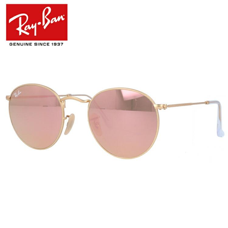 国内正規品 レイバン Ray-Ban サングラス ラウンドメタル RB3447 112/Z2 50 ゴールド ミラーレンズ ROUND METAL FLASH LENSES RayBan メンズ レディース UVカット