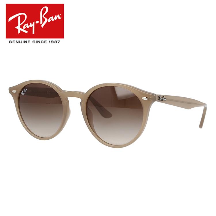 国内正規品 レイバン Ray-Ban サングラス RB2180F 616613 51 ライトブラウン アジアンフィット メンズ レディース Rayban UVカット